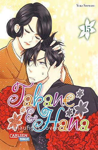 Takane & Hana 15: eine (romantische) Komödie der etwas anderen Art (15)