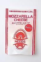 モッツァレラチーズ 水入プチボールタイプ 80g ナチュラルチーズ フレッシュタイプ 北海道 十勝幕別 チーズ工房NEEDS