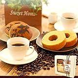父の日 の プレゼント おいもやケーキ洋菓子 ギフトセット 父の日ギフト コーヒーギフト (どら焼き・バウムクーヘン)