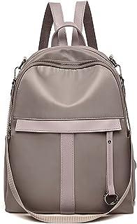 حقائب الظهر Hanyuemin للنساء معطف المطر حقيبة مدرسية Enceinte قدرة سيدة حقيبة الظهر النسائية (اللون: كاكي)