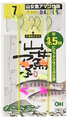 オーナー(OWNER) 山女魚アマゴ仕掛 4.5-7 R-3060