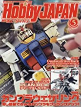 Best hobby japan may 2018 Reviews