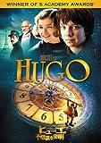 ヒューゴの不思議な発明[DVD]