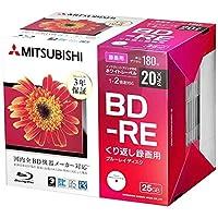 三菱化学メディア 録画用 BD-RE 1-2倍速 25GB 20枚【インクジェットプリンタ対応】 VBE130NP20D1-B