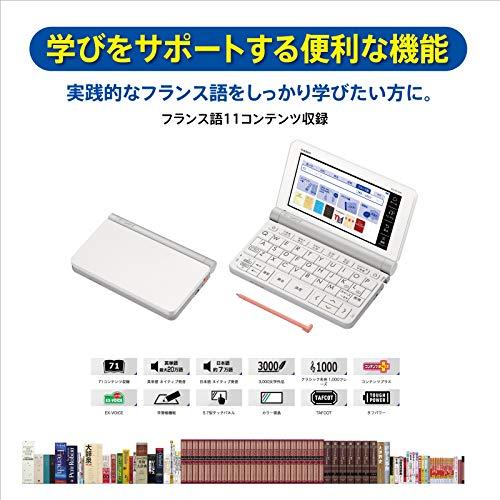 カシオCASIO電子辞書エクスワードフランス語モデルXD-SR720071コンテンツ