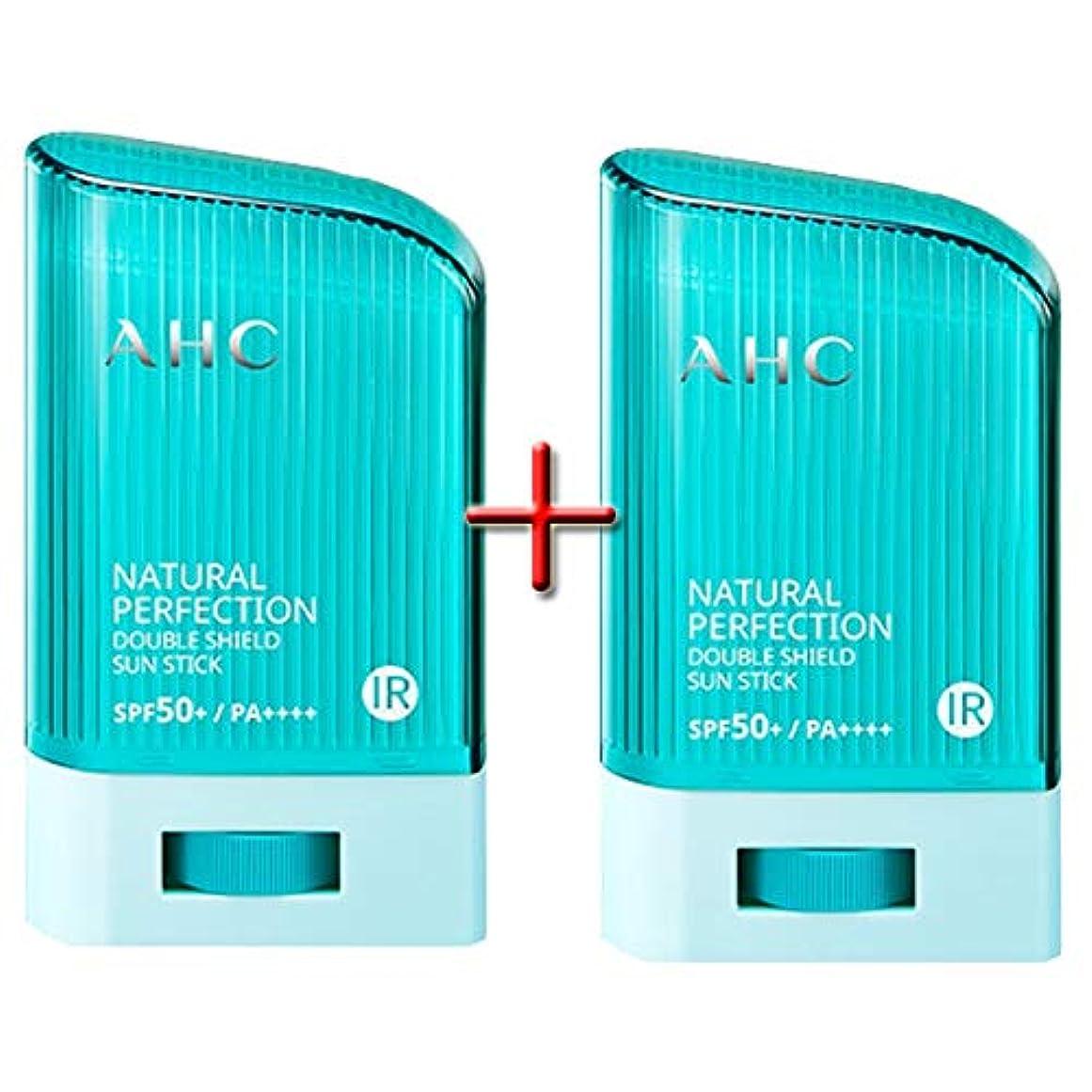 ヘルパー船形分析的[ 1+1 ] AHC ナチュラルパーフェクションダブルシールドサンスティック 22g, Natural Perfection Double Shield Sun Stick SPF50+ PA++++