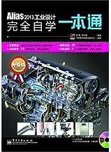 Alias 2013 industrial designs are completely self-educated a this(contain a DVD CD) (Chinese edidion) Pinyin: Alias 2013 gong ye she ji wan quan zi xue yi ben tong ( han DVD guang pan 1 zhang )