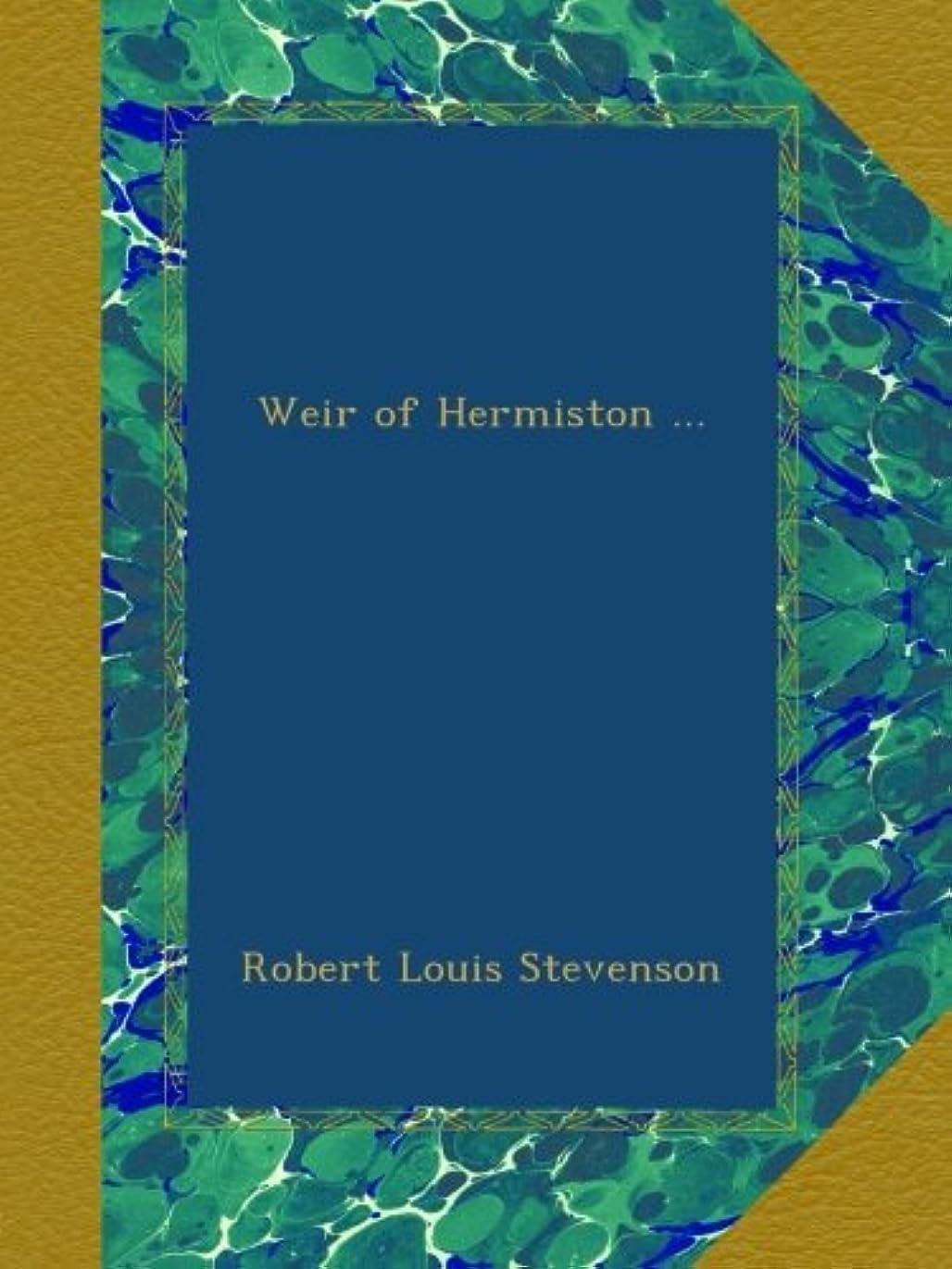 壊滅的なバッグ誘うWeir of Hermiston ...
