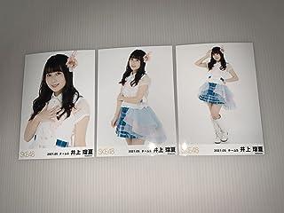 SKE48 チームS 井上瑠夏 SKE48 2021年5月度 チーム別 ランダム 生写真 3枚 コンプ ネット...