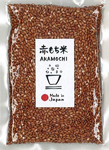 赤もち米(あかもちまい) 1kg 国産 古代米 赤米のもち種