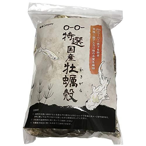 OーOー(オーオー)特選 国産牡蠣殻 かきがら メダカ、金魚弱アルカリ性水質 (牡蠣殻800g)