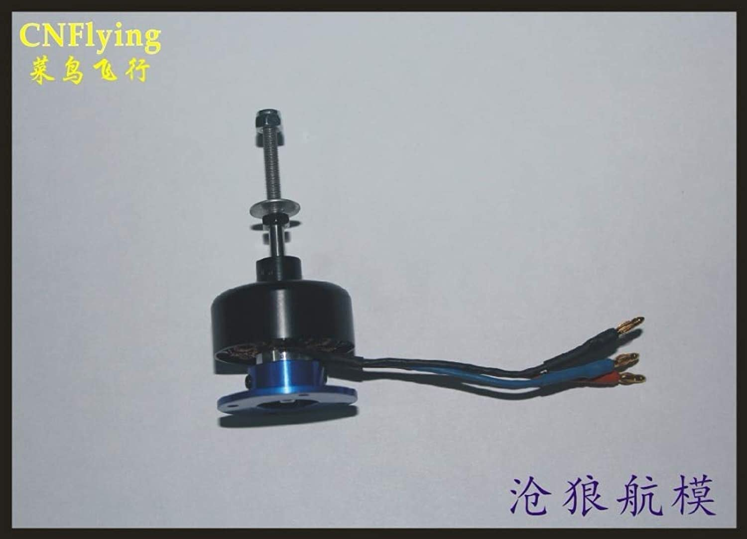 Laliva 2808A brushless Motor for lanyu(volantex rc) Mini Size Park Flyer p51 Mustang (7681)