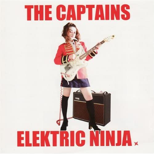 The Love Ninja by The Captains on Amazon Music - Amazon.com