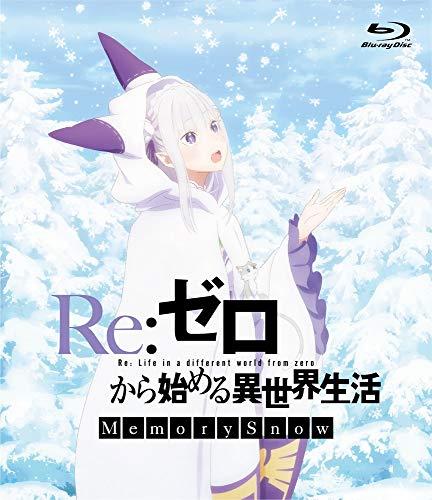 Re:ゼロから始める異世界生活 Memory Snow 通常版 ( イベントチケット優先販売申込券 ) [Blu-ray]
