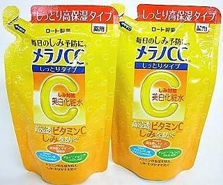 [2個セット]メラノCC 薬用しみ対策美白化粧水 しっとりタイプ つめかえ用 170mL入り×2個