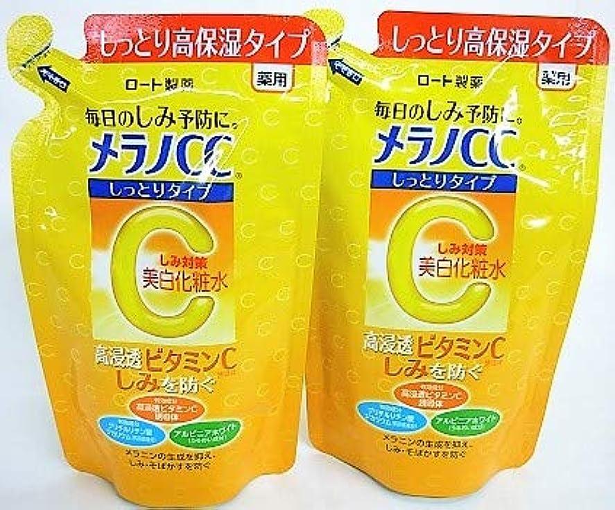 咲く淡い起業家[2個セット]メラノCC 薬用しみ対策美白化粧水 しっとりタイプ つめかえ用 170mL入り×2個