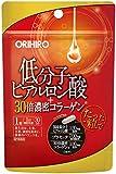オリヒロ 低分子ヒアルロン酸+30倍濃密コラーゲン 1セット(30日分×3) 90粒 オリヒロ サプリメント