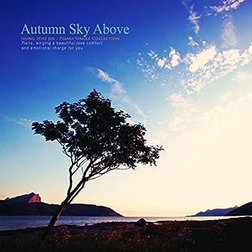 가을 하늘 위로
