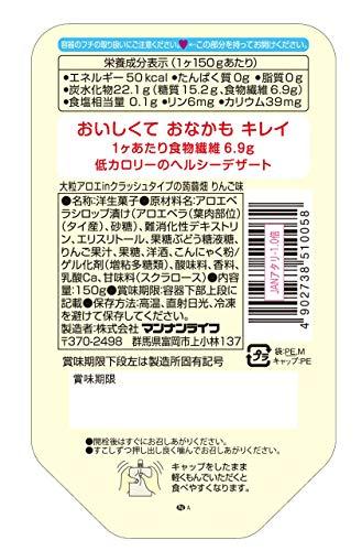 マンナンライフ『大粒アロエinクラッシュタイプの蒟蒻畑りんご味』