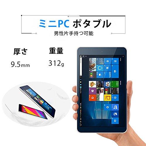 『MOMO8W PLOYER 8インチ デュアルブート タブレット 日本語Windows 10+Android 4.4.4 CPU:Intel Quad Core 1.33GHZ/2GB/32GB』の3枚目の画像