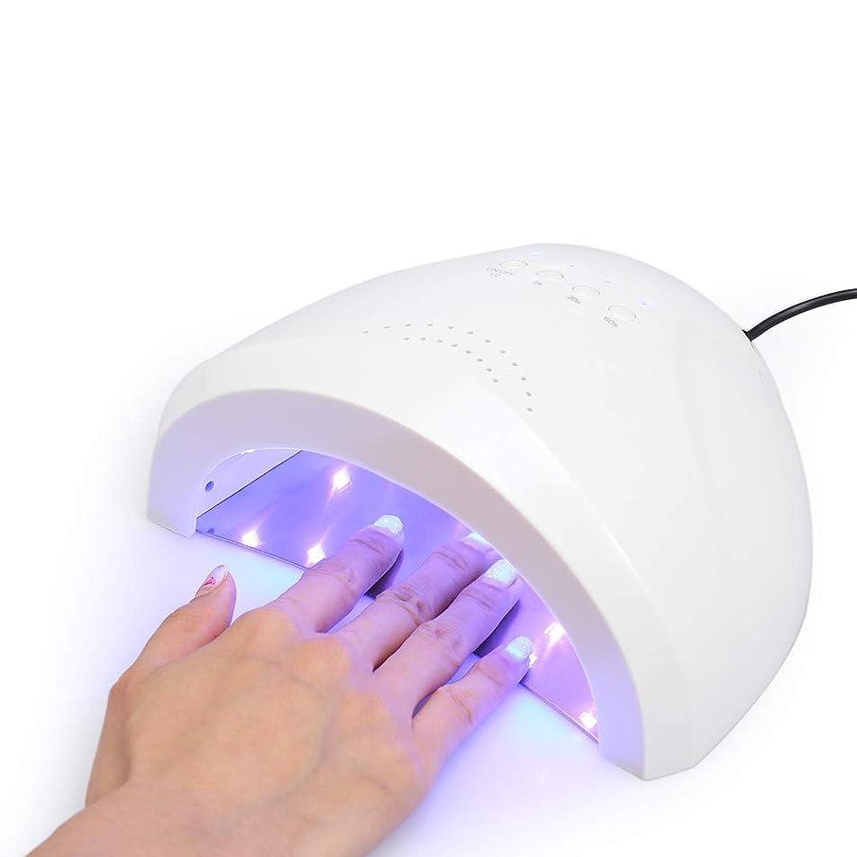 微弱団結する一回LED UVランプ ネイルドライヤー 爪&足指のゲル硬化 ホワイトライトヒーターマシン ネイルアートペインティング サロンツールセット 48W 乾燥機 すべてのゲルネイル用 アート硬化ランプ