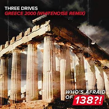 Greece 2000 (WHITENO1SE Remix)