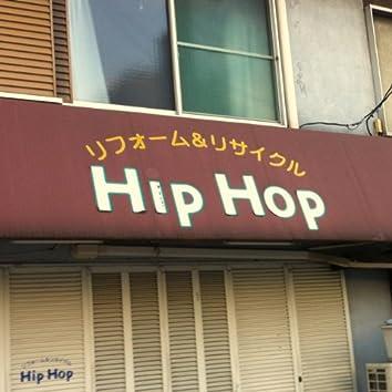 Hip Hop feat. SUPER-B -Single