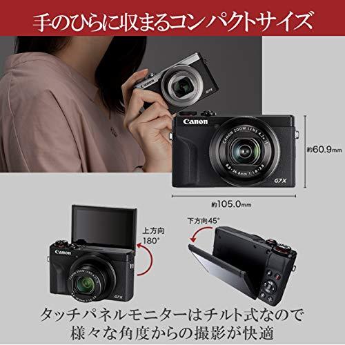 Canon キヤノン コンパクトデジタルカメラ PowerShot G7XMarkIII シルバー PSG7XMARKIIISL