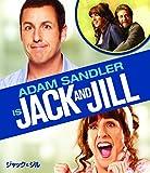 ジャックとジル[Blu-ray/ブルーレイ]