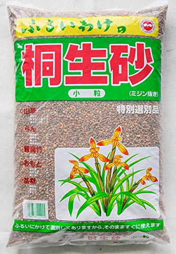 Japanese Kiryu Soil for Pines & Junipers Bonsai Tree - Large Size Grains 16 L / 20 Lbs
