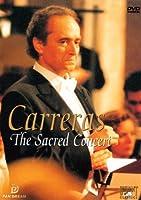 Sacred Concert [DVD]