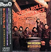 Rock & Roll Renaissance by Spiders (1998-08-21)