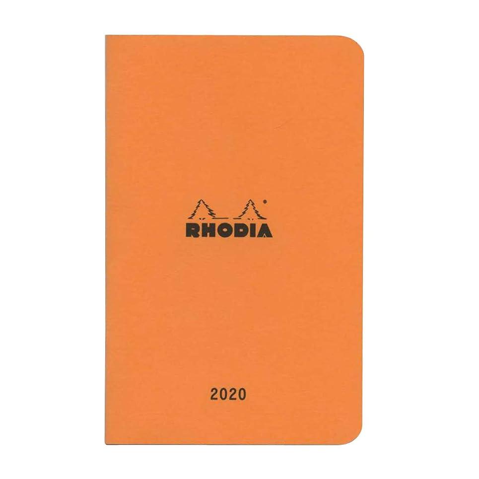 路地外科医スポンサーロディア マンスリー ダイアリー リフィル 2020年 手帳 mini(7.5x12cm) オレンジ cf117395