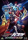 舞台「黒子のバスケ」ULTIMATE-BLAZE Blu-ray
