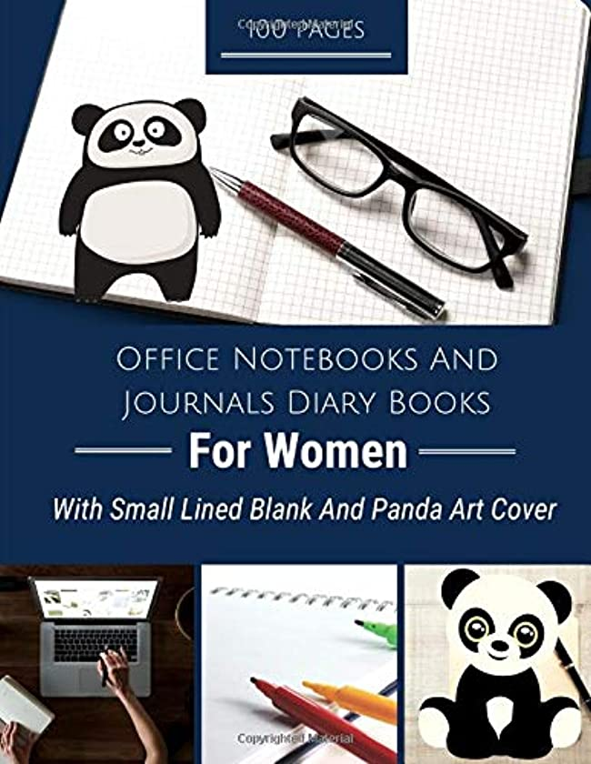 Office Notebooks And Journals Diary Books For Women With Small Lined Blank And Panda Art Cover: You Got This Journal Notebook Premium Thick Paper 100 Pages To Write In 8.5 X 11 Under 10 Dollars