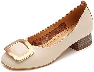 パンプス ローヒール レデース 婦人用 フォーマル 歩きやすい ママシューズ 疲れにくい 走れる 小さいサイズ 25.5 22.5 結婚式 仕事 アプリコット