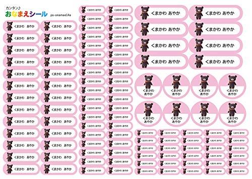 お名前シール 耐水 5種類 110枚 防水 ネームシール シールラベル 保育園 幼稚園 小学校 入園準備 入学準備 くま アニマル どうぶつ ピンク