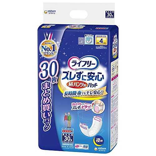 Lifree The Free without worry of Paper Pants for Remove Urine Pads Night , 30 piece (Pants Type)