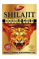 DABUR Shilajit Double Gold 20 Capsules for Stamina and Rejuvenation