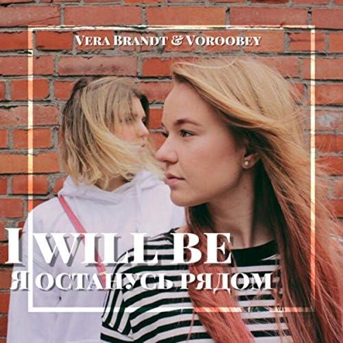 Vera Brandt feat. Voroobey