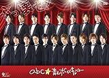 abc★青山ボーイズキャバレー[DVD]