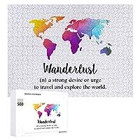 INOV カラフル 世界地図 デザイン フェイク ジグソーパズル 木製パズル 500ピース キッズ 学習 認知 玩具 大人 ブレインティー 知育 puzzle (38 x 52 cm)