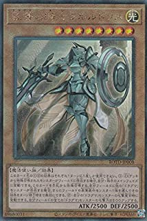 遊戯王 ROTD-JP008 教導の騎士フルルドリス (日本語版 アルティメットレア) ライズ・オブ・ザ・デュエリスト