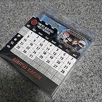 呪術廻戦 ブロックカレンダー BLOCK CALENDAR じゅじゅつかいせん