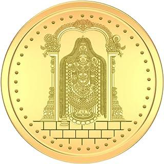 WHP Jewellers 22kt (916) 8 gram Lord Balaji Yellow Gold Bar