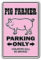 豚Er豚駐車場豚種をまく豚肉ベーコン貯金箱カントリーハム 金属板ブリキ看板警告サイン注意サイン表示パネル情報サイン金属安全サイン