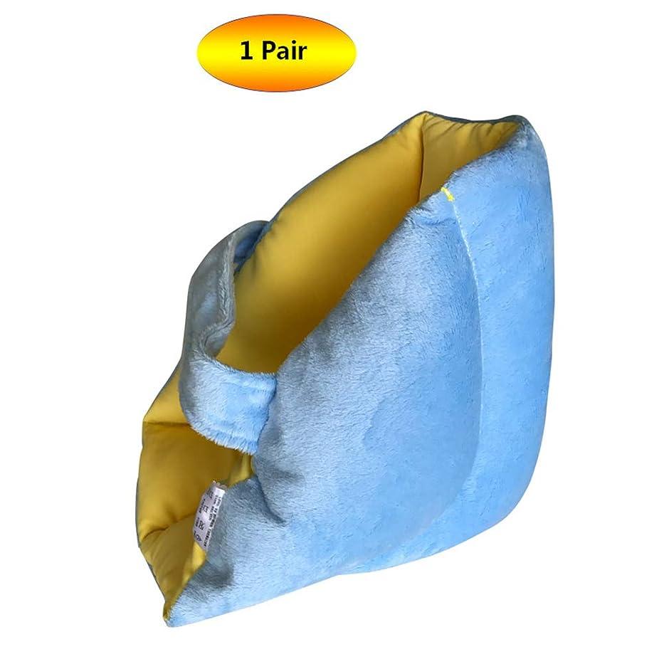 立法優雅一節ヒールプロテクター、ソフト慰めヒール枕、ヒールフロートヒールプロテクター、高齢者の足補正カバー - 1ペア,1Pair