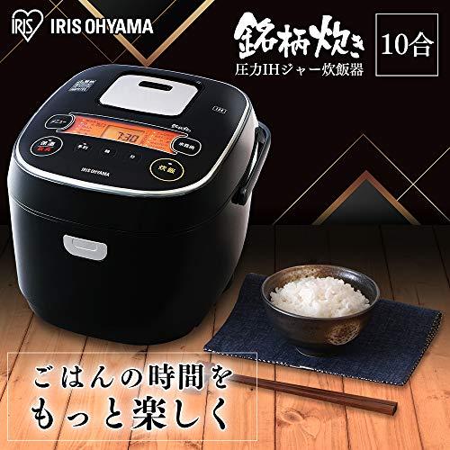 『アイリスオーヤマ IH炊飯器 一升 10合 IH式 31銘柄炊き分け機能 極厚火釜 玄米 IH式 ブラック RC-IE10-B』の2枚目の画像