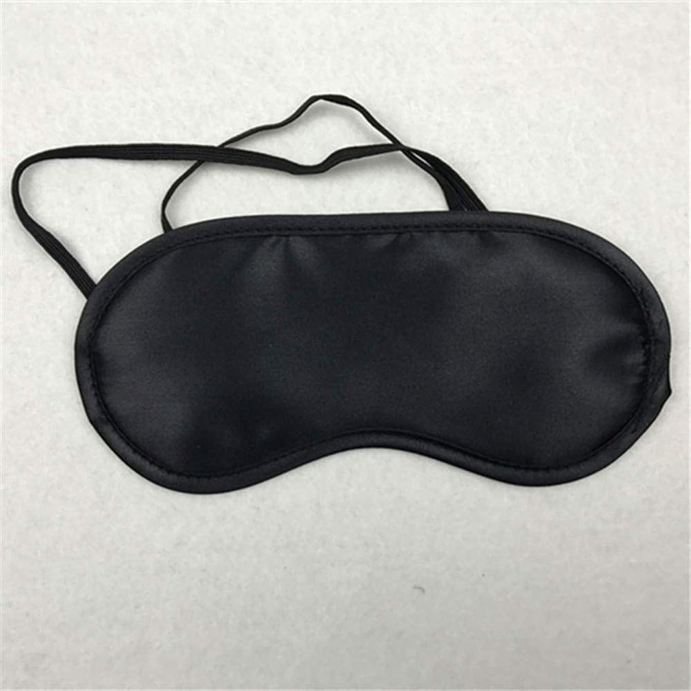 やろうギャロップ旅客NOTE 10ピースソフトアイスリープマスクパッド入りシェードカバー旅行リラックス睡眠目隠し