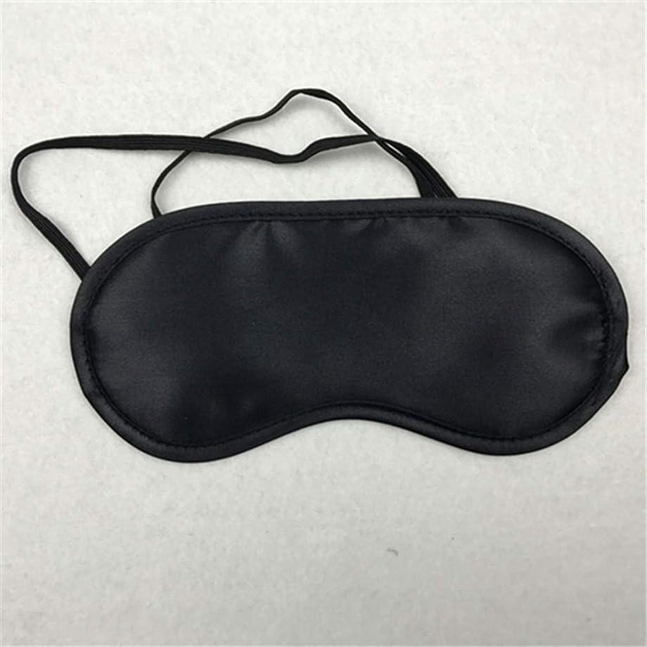 NOTE 10ピースソフトアイスリープマスクパッド入りシェードカバー旅行リラックス睡眠目隠し